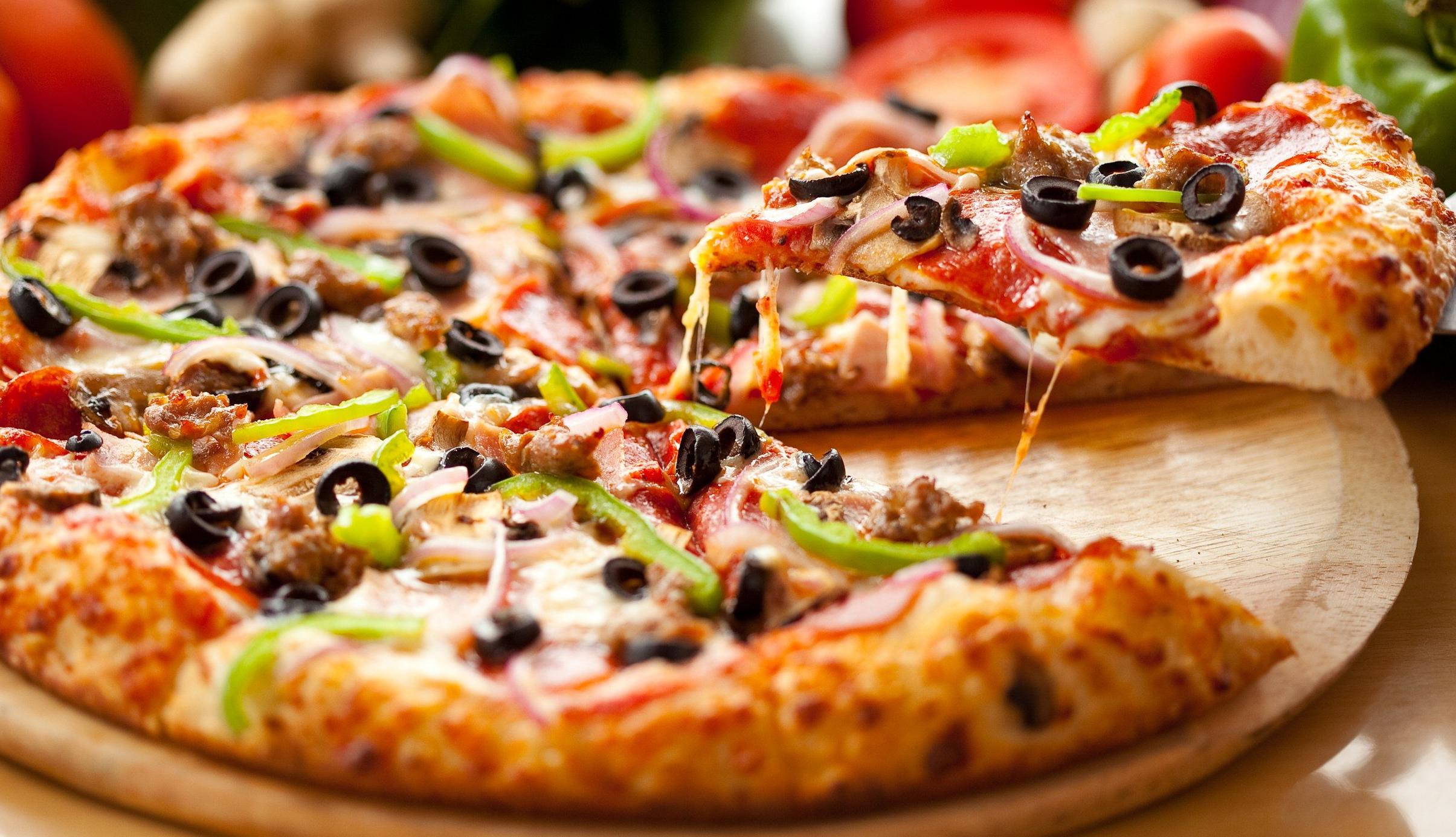Пица МАММА МИА